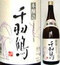 【取寄商品】千羽鶴 本醸造 1800ml瓶 佐藤酒造 大分県 化粧箱なし