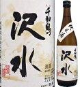 【取寄商品】千羽鶴 純米酒 沢水(そうみ)720ml瓶 佐藤酒造 大分県 化粧箱なし