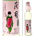 日本酒 甘口 通販