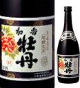 【取寄商品】和香牡丹 本醸造 720ml瓶 三和酒類 大分県 化粧箱なし