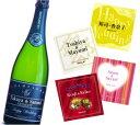 名入れオリジナルワイン 「慶」シャンパン750ml 桐箱入り         のし宛書    メッセ入力    名入れ