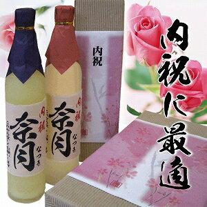 【名入れ酒】みかん酒 500ml 【あす楽】の紹介画像3