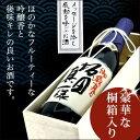 【名入れ酒】【純米吟醸酒】 華の雫 1800ml 【桐箱入】【送料無料】