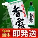 清酒 香露 純米吟醸 720ml