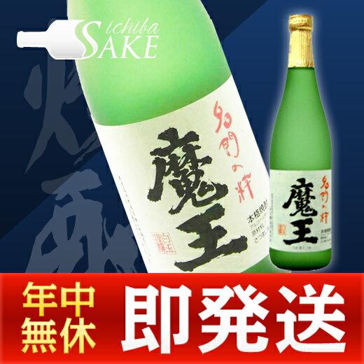 いも焼酎 魔王 720ml...:sakeichiba:10000005