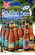 【ビール】【12本セット】【送料無料】【第四弾】 ハワイアンビールセット ※但し九州は500円、沖縄は800円送料がかかります。【飲み比べセット】【送料込み】【ハワイビール】