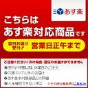 【あす楽】 コノスル スパークリング ブリュット ロゼ チリ 750ml 6本セット 【送料無料】【選べる】