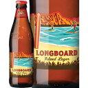 コナビールロングボードアイランドラガー355mハワイ(アメリカ)お土産(おみやげ)