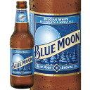 ブルームーン 355ml アメリカ クラフトビール 地ビール blue moon beer
