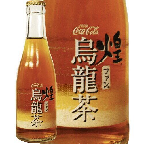 コカ コーラ 烏龍茶 煌 瓶 205ml