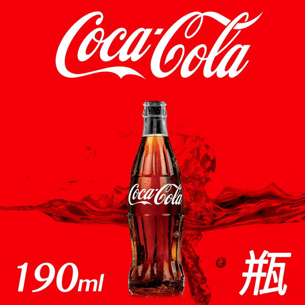 コカ コーラ レギュラー 190ml