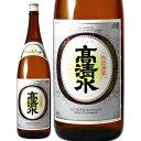 秋田酒類製造高清水(たかしみず)精撰1800ml本醸造酒秋田県