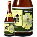 賀茂鶴 上等酒(かもづる じょうとうしゅ) 720ml 広島県