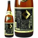 一ノ蔵 無監査 本醸造 超辛口 (いちのくら むかんさ ちょう からくち)1.8L(1800ml) 本醸造酒 宮城県