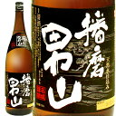 【訳あり】【ラベル不良】 名城酒造 播磨男山 1800ml 兵庫県