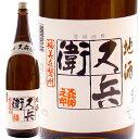 四家酒造 又兵衛 佳撰(またべえ かせん) 1800ml