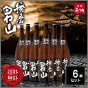 【送料無料】 名城酒造 播磨男山 (はりまおとこやま) 6本セット 1800ml