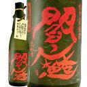 【訳あり】【ラベル不良】老松酒造 大分麦焼酎 黒閻魔 720ml