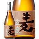 宮泉銘醸 會津 麦焼酎 25度 麦 玄武(むぎ げんぶ) 720ml