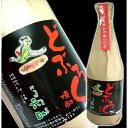 明利酒類 どぶろく焼酎 かっぱ六助 1.8L(1800ml) 関東 茨城県