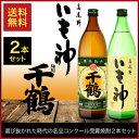 芋焼酎【送料無料】「選び抜かれた名品の時代コンクー