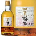 小堀酒造 加賀梅酒 (かがうめしゅ) 720ml