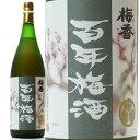 明利酒類 梅香 百年梅酒 1800ml