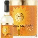 カーサ モレナ ブランコ 750ml 白ワイン スペイン [L]