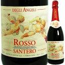 サンテロ 天使のロッソ 750ml スパークリングワイン イタリア