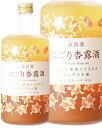 永昌源 にごり杏露酒(シンルチュウ)