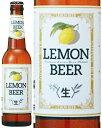 レモンビール 330ml 日本