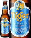 タイガービール 330ml シンガポール