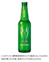【ビール】【12本セット】【送料無料】世界の超人気ビールセット※但し九州は500円、沖縄は800円送料がかかります。