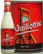 ギロチン 330ml ベルギー