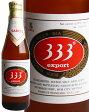 【ビール】【輸入】 バーバーバー エクスポート 333 355ml ベトナム