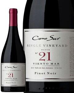 コノスル シングルヴィンヤード ノワール 赤ワイン