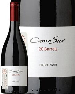 コノスル ノワール リミテッド エディション 赤ワイン