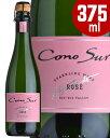 コノスル スパークリングワイン ロゼ ハーフ 375ml ロゼワイン チリ