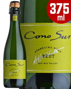 コノスル スパークリングワイン ブリュット