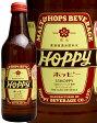 【ドリンク】【ホッピー】 ゴーゴー ホッピー 330ml ビールテイスト 飲料 東京都
