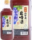 サントリー 特撰果実酒房 山梨産巨峰酒 1.8L(1800ml)
