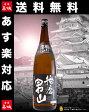 【送料無料】 名城酒造 播磨男山 1.8L(1800ml) 兵庫県 ※但し、九州は500円、沖縄へは800円別途送料がかかります。