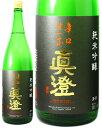 宮坂醸造 真澄 辛口生一本(ますみ からくちきいっぽん)純米吟醸 1.8L(1800ml)