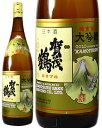特製ゴールド賀茂鶴(とくせい ゴールド かもづる)純金箔入 1.8L(1800ml) 大吟醸 広島県