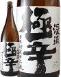 遠藤酒造場 渓流 極辛(けいりゅう ごくから)1.8L(1800ml)