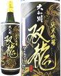 大和川酒造謹製 双龍 純米吟醸 1.8L(1800ml) 日本酒 福島県