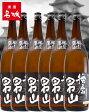 【送料無料】 名城酒造 播磨男山 (はりまおとこやま) 6本セット 1.8L(1800ml) ※但し九州は500円、沖縄は800円送料がかかります。