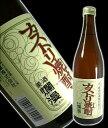 秋田 日本酒 通販