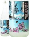 しそ焼酎 鍛高譚(たんたかたん)1.8L(1800ml)