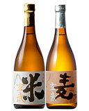 【焼酎その他】【】【2本セット】【720ml】 福島県産焼酎セット ※但し九州は500、沖縄は800送料がかかります。